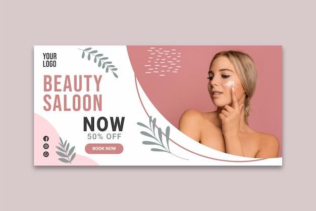 Bannière de salon de beauté