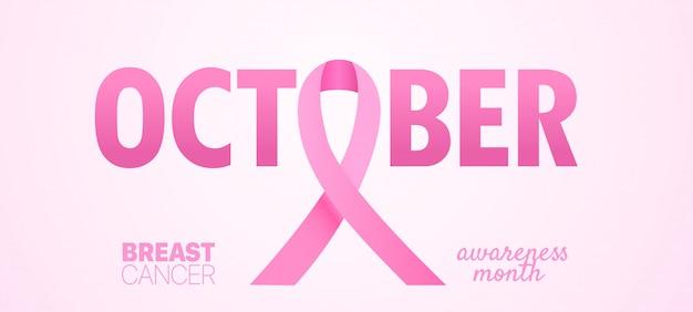 Bannière de sensibilisation au cancer du sein