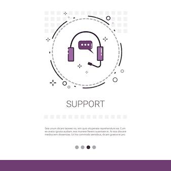Bannière de service de soutien à la clientèle