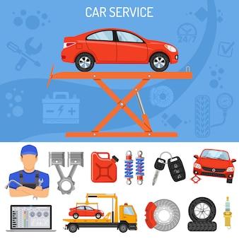 Bannière de service de voiture