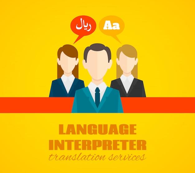 Bannière de services de traduction et de dictionnaire