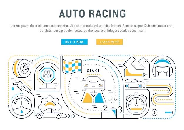 Bannière de site web ou page de destination de la course automobile.