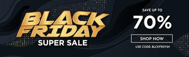 Bannière de site web de vente vendredi noir moderne