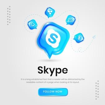 Bannière skype d'icônes de médias sociaux
