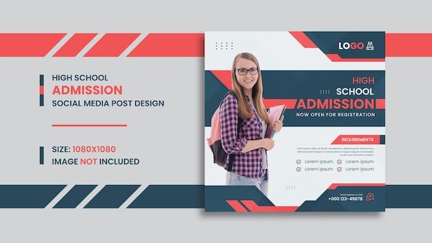 Bannière sociale d'admission au lycée avec maquette informative.