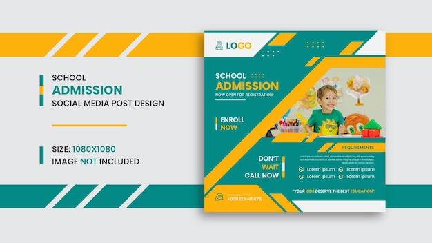 Bannière sociale d'admission à l'école pour enfants avec maquette informative.