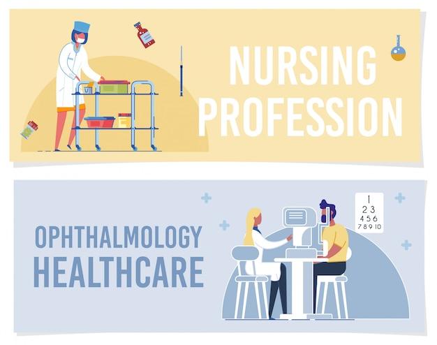 Bannière de soins de santé en soins infirmiers en ophtalmologie