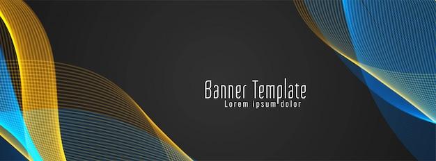Bannière sombre ondulée colorée moderne
