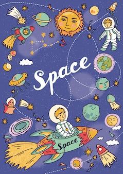 Bannière spatiale avec planètes, fusées, astronaute et étoiles. fond enfantin. illustration dessinée à la main.