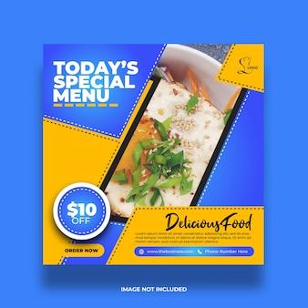 Bannière spéciale de médias sociaux de nourriture de restaurant de menu spécial moderne coloré