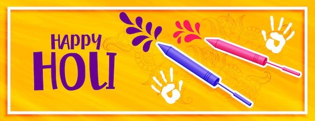 Bannière splash pichkari couleur holi heureux