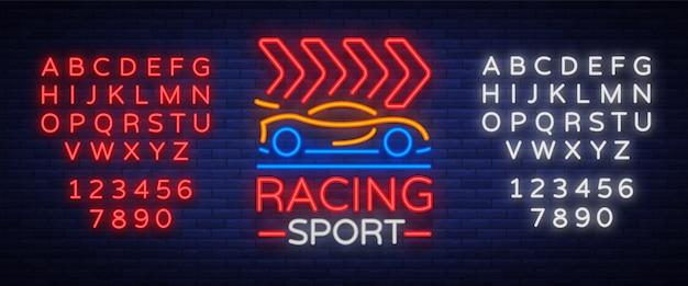 Bannière de sports de course