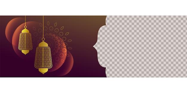Bannière de style arabe avec un design de lanterne décorative