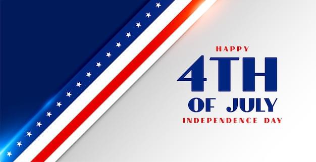 Bannière de style drapeau de la fête de l'indépendance américaine du 4 juillet