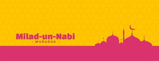 Bannière de style plat milad un nabi mubarak