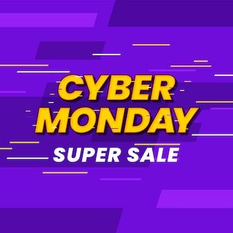 Bannière de super vente cyber lundi. effet glitch