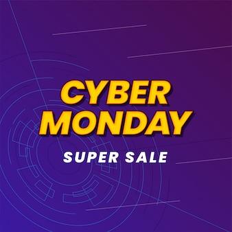 Bannière de super vente cyber lundi