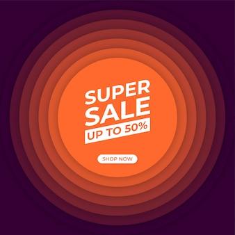 Bannière de super vente moderne