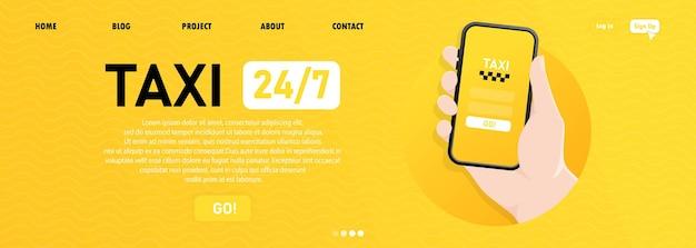 Bannière de taxi ou application mobile en ligne commande illustration de service de taxi