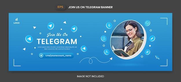Bannière de télégramme avec icône vectorielle 3d pour la promotion de la page d'entreprise et la publication sur les réseaux sociaux