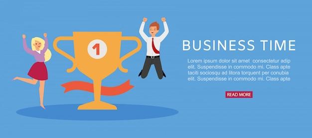 Bannière de temps d'utilisation, site web rentable, gagnant de l'homme d'affaires, travail d'équipe réussi, illustration de dessin animé.
