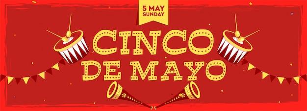 Bannière d'en-tête célébration cinco de mayo