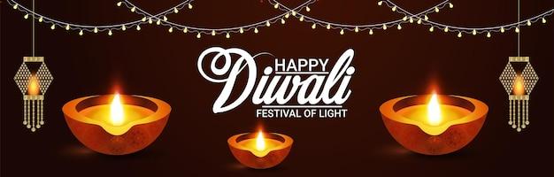 Bannière ou en-tête de célébration de diwali heureux avec illustration vectorielle de diwali diya