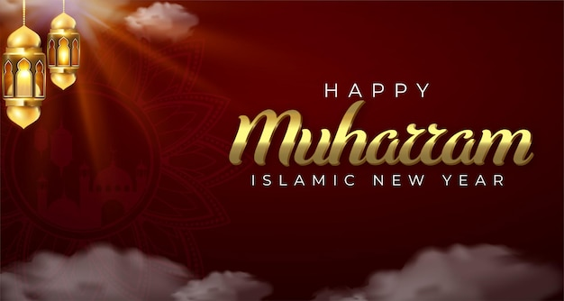 Bannière ou en-tête de célébration du nouvel an islamique joyeux muharram