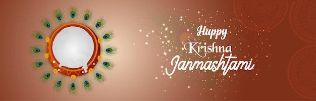 Bannière ou en-tête de célébration de janmashtami joyeux festival indien