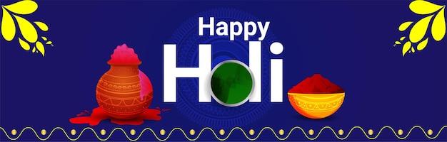 Bannière ou en-tête happy holi avec pot de couleur boue