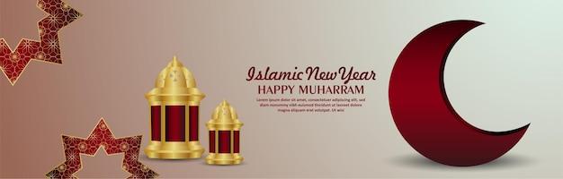 Bannière ou en-tête d'invitation au festival islamique joyeux muharram