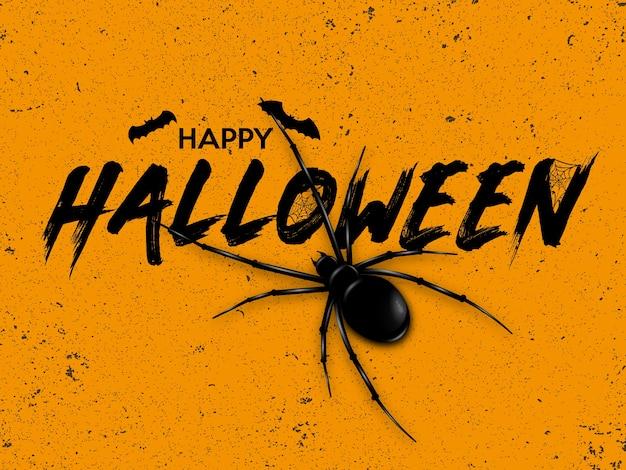 Bannière de texte happy halloween.