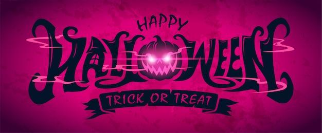 Bannière de texte happy halloween