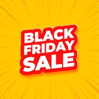 Bannière de texte de vente vendredi noir sur jaune