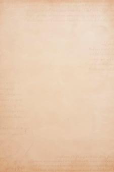 Bannière texturée de vieux papier vierge
