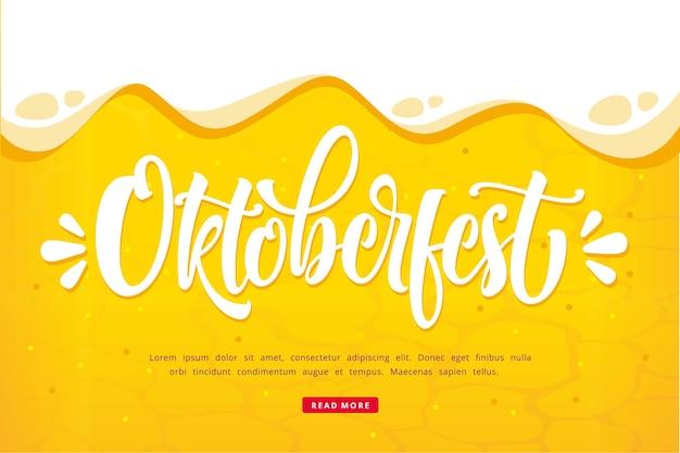 Bannière sur le thème de l'oktoberfest