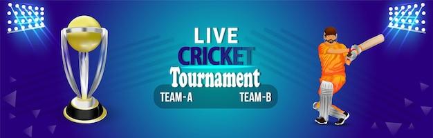 Bannière de tournoi de cricket en direct
