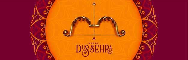 Bannière traditionnelle du festival happy dussehra avec arc et flèche