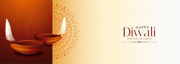 Bannière traditionnelle du festival de joyeux diwali avec deux diya