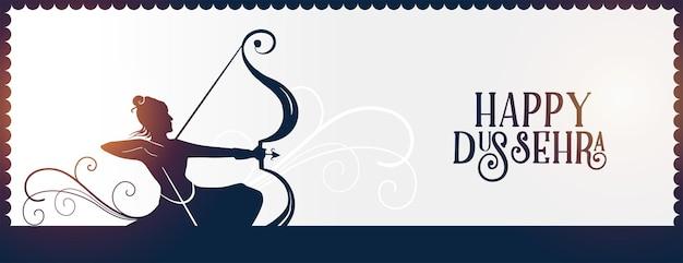 Bannière traditionnelle de dussehra heureuse avec le seigneur rama tenant un arc et une flèche