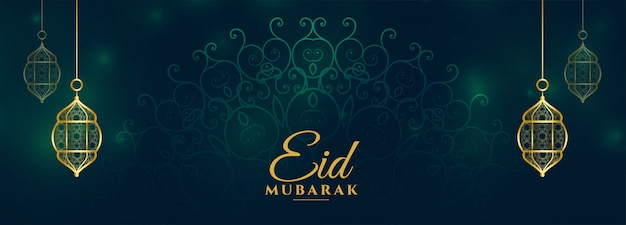 Bannière traditionnelle eid mubarak avec des lanternes