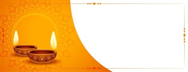Bannière traditionnelle joyeux diwali avec espace de texte