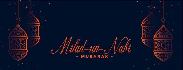 Bannière traditionnelle milad un nabi