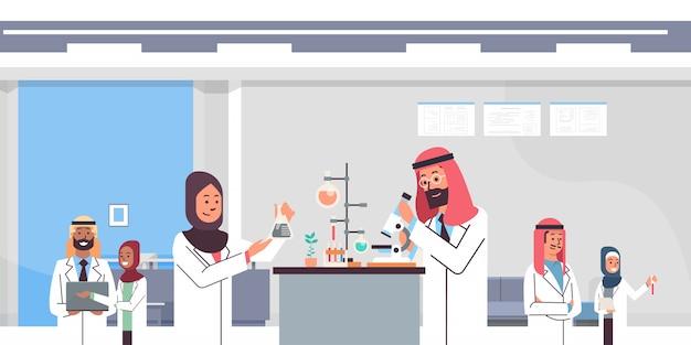 Bannière de travail du groupe des scientifiques arabes