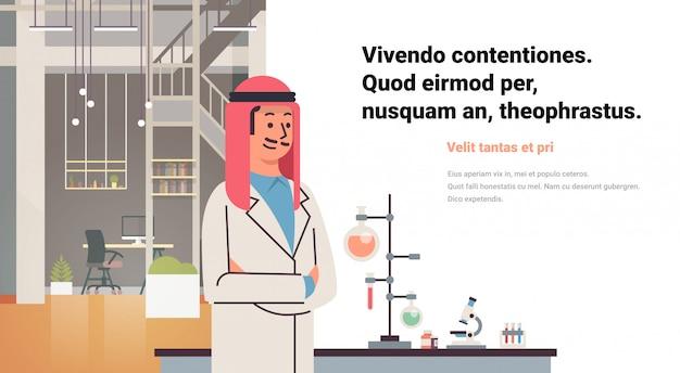 Bannière de travail de scientifiques masculins arabes