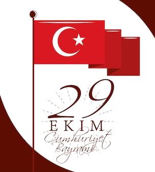 Bannière de turquie d'octobre