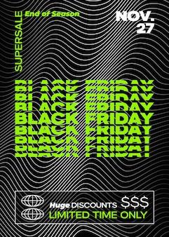 Bannière de typographie black friday, affiche ou modèle de flayer. éléments décoratifs abstraits dans un cadre.