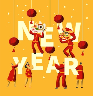 Bannière de typographie du festival du nouvel an chinois.
