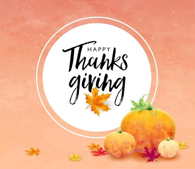 Bannière de vacances joyeux thanksgiving avec feuilles d'érable et citrouille sur fond de couleur automne