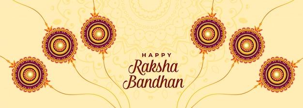 Bannière de vacances raksha bandhan indienne